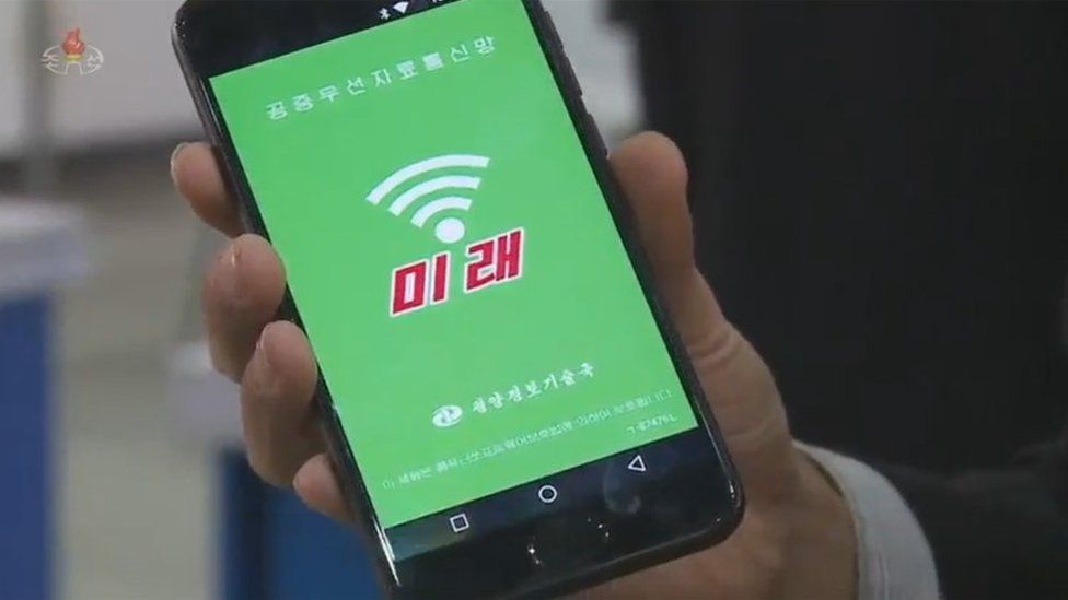 """An Arirang 171 smartphone being used to access """"Mirae"""" during a science fair"""