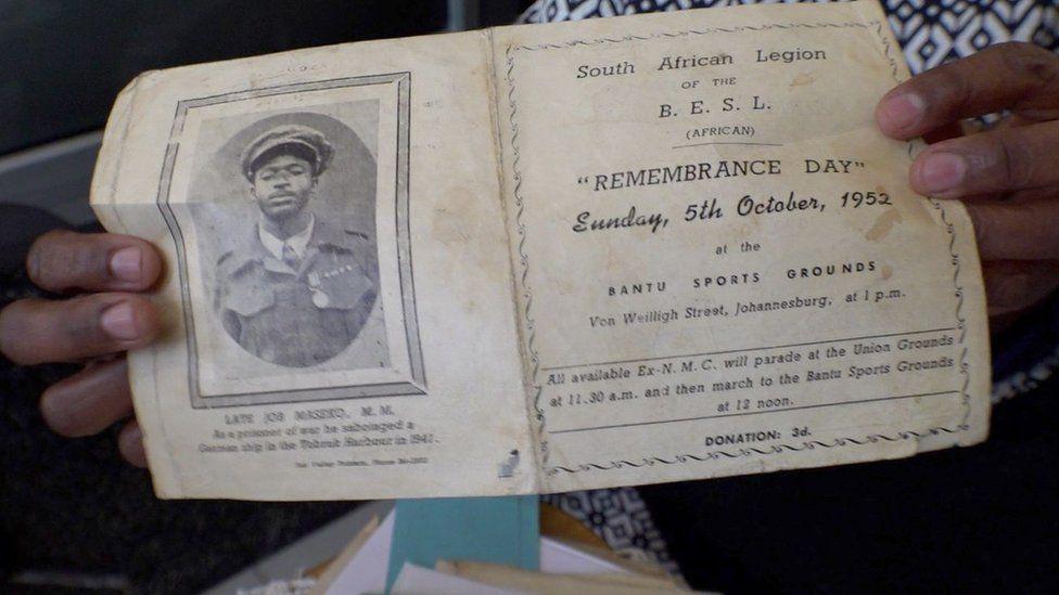 Memorial programme for Job Maseko