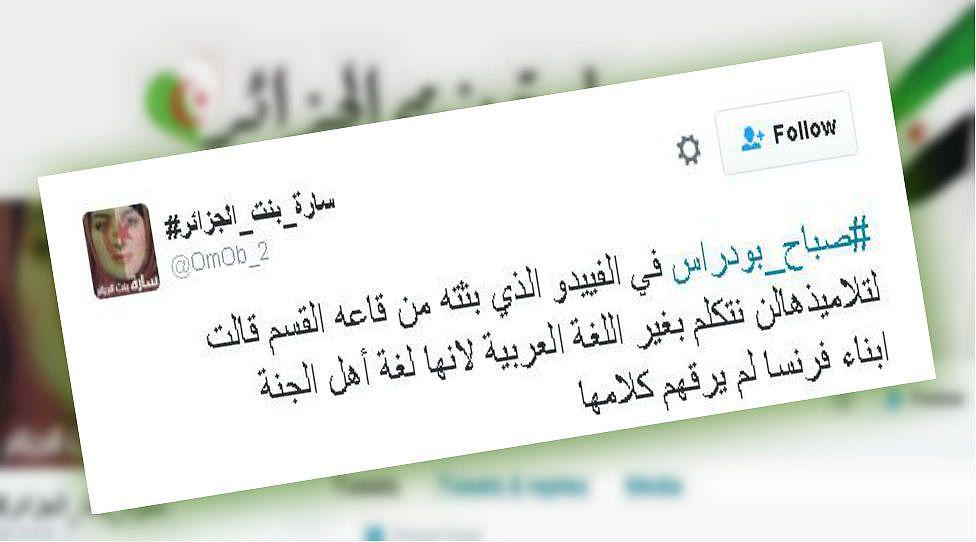 Algeria tweet by user @OmOb_2