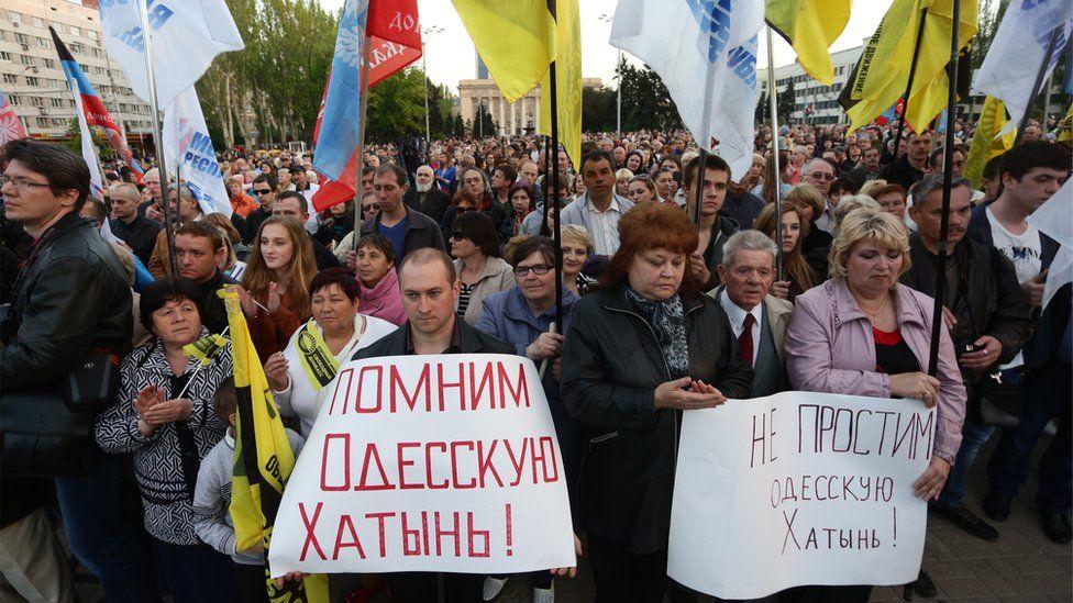 Митинг в Донецке в 2016 году