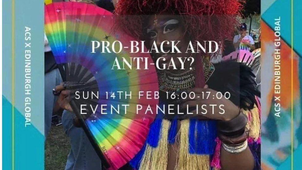 University of Edinburgh event