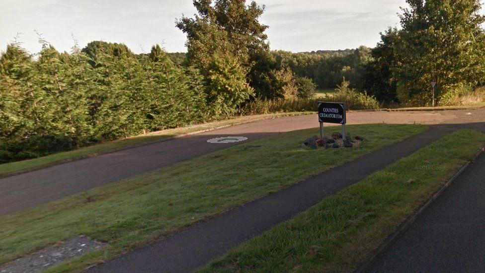 Northampton Crematorium