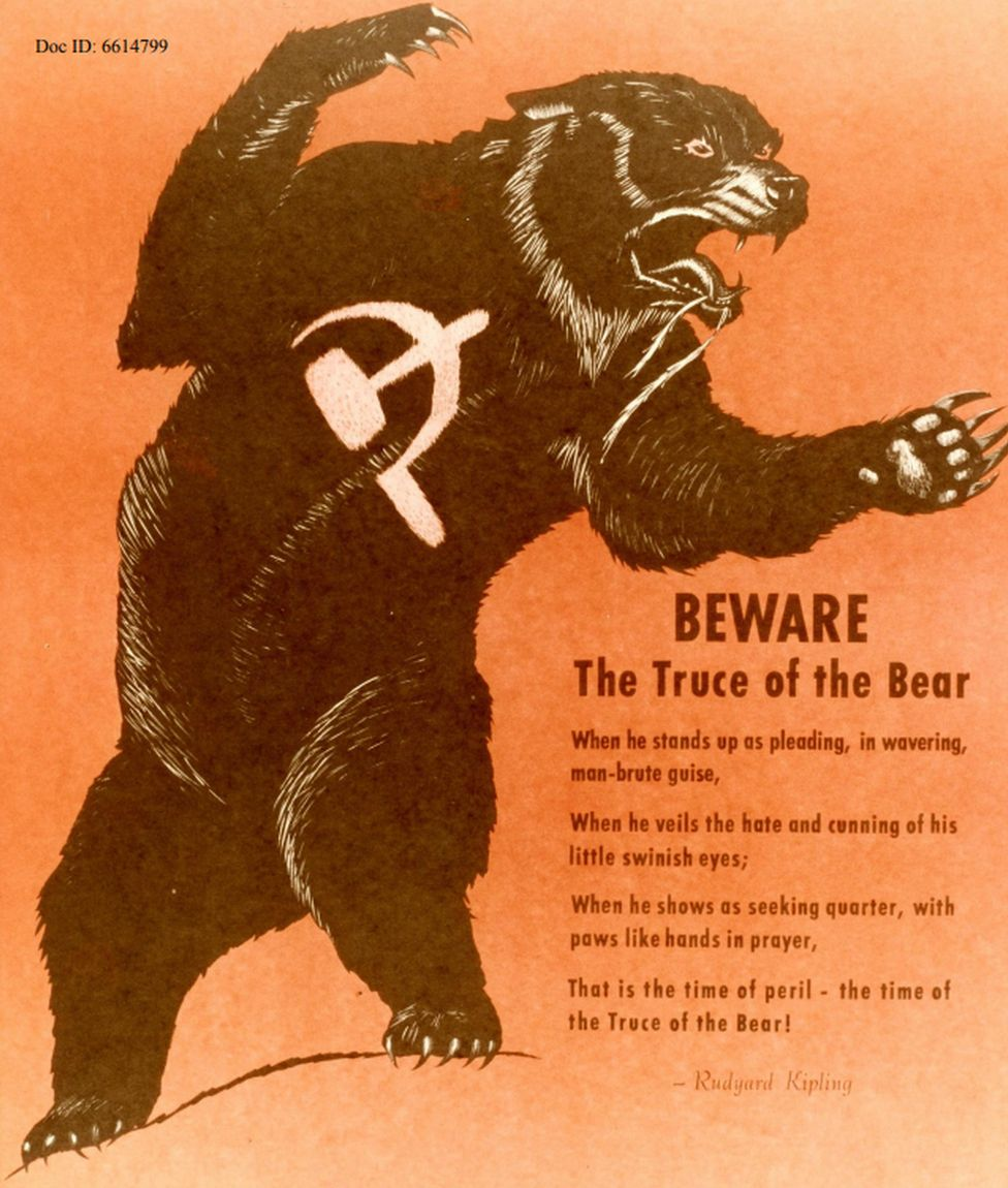 A bear stamped with a Soviet hammer & sickle stars in an NSA security advert