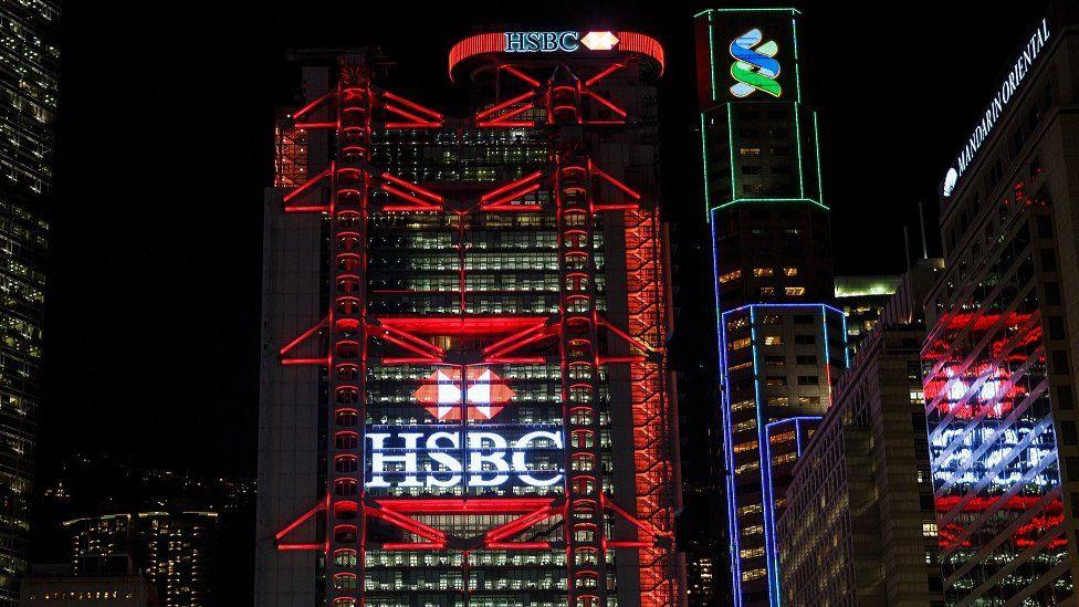HSBC headquarters, Hong Kong
