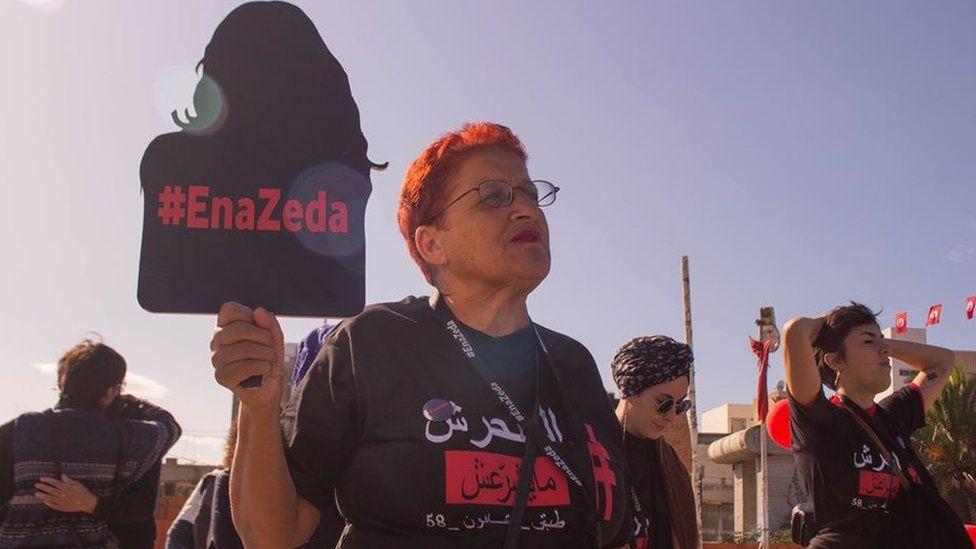 "Women wearing ""MeToo"" T-shirts protesting about masturbation photos"