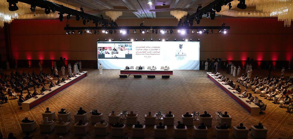 A large hall hosting Afghan peace talks in Doha