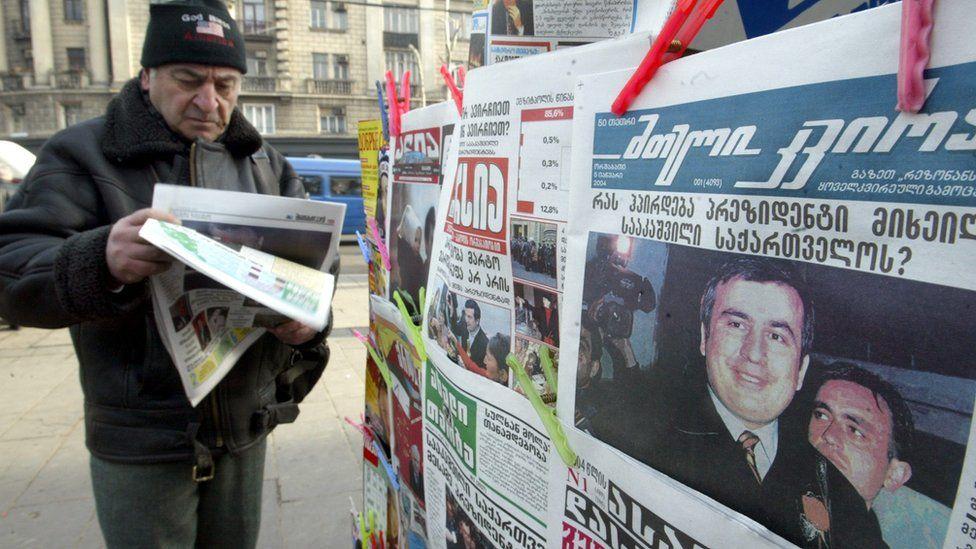 Georgian newspapers