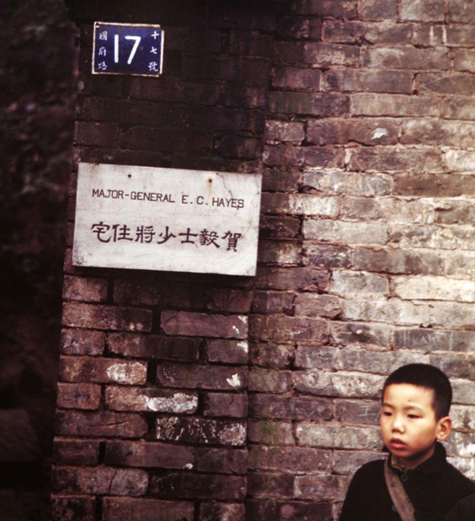 Gen Hayes' residence in Chongqing