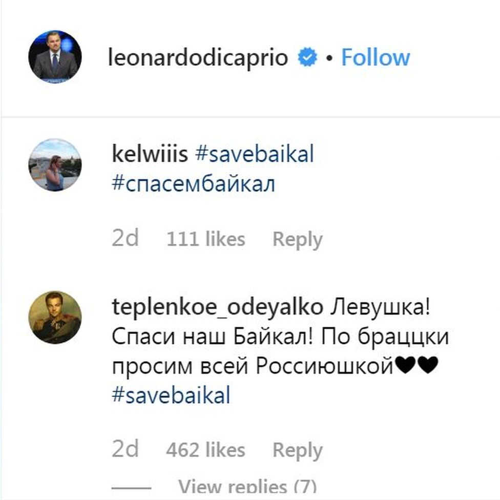 Leonardo DiCaprio's Instagram page. There are several comments in Russian using the Cyrillic alphabet