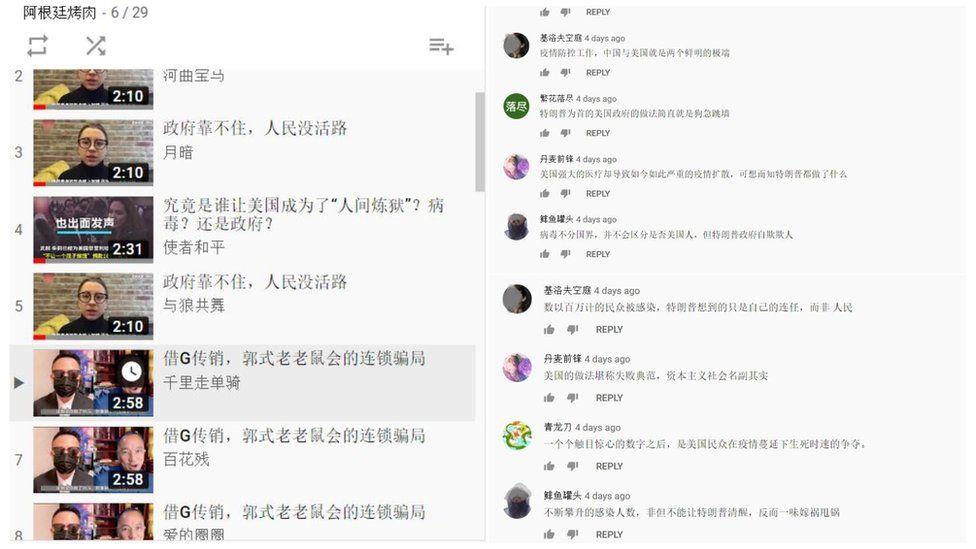 Screenshots from YouTube