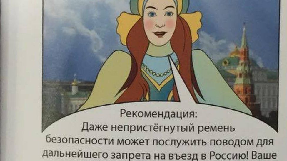 Vasilisa the Wise warns about safety belts