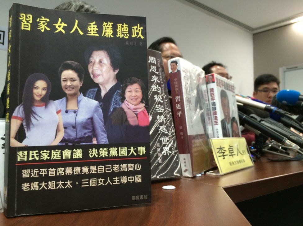 Books carried by Causeway Bay Books including one on the women in Xi Jinping's life