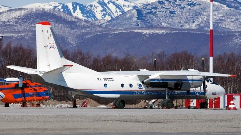 An-26 plane at Petropavlovsk - undated photo
