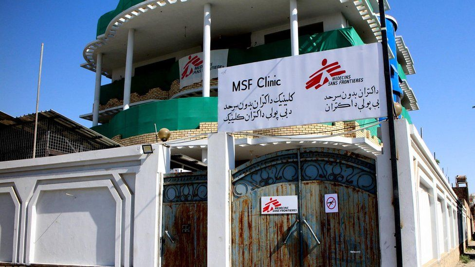 MSF clinic in Kunduz