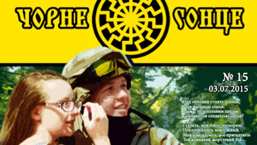 Digitally altered photograph on the front cover of an Azov Battalion magazine