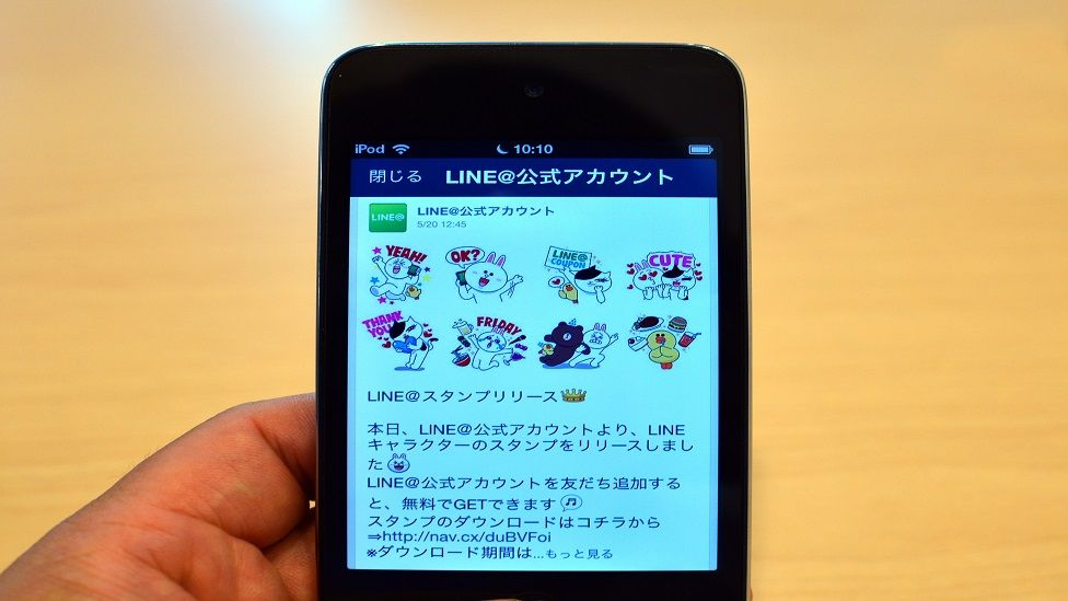 A man uses Japan's smartphone based social networking service 'LINE' in Tokyo on 3 August, 2014