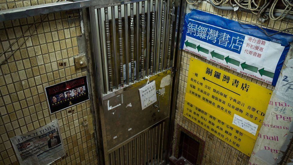 The Causeway Bay books store is closed on March 1, 2016 in Hong Kong, Hong Kong.