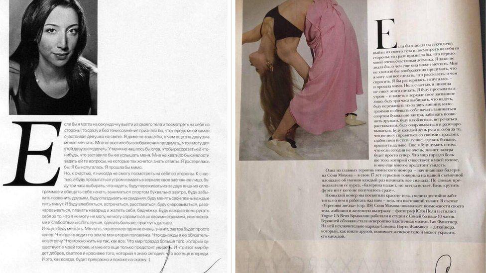 Ms Sushko's June 2018 article published in Vogue Ukraine and Ms Amirkhanova's editorial in 2006 Russian Harper's Bazaar