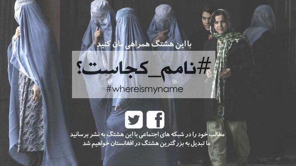 Campaign poster for WhereIsMyName?