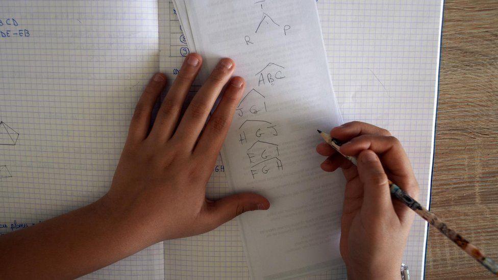 Математика діти