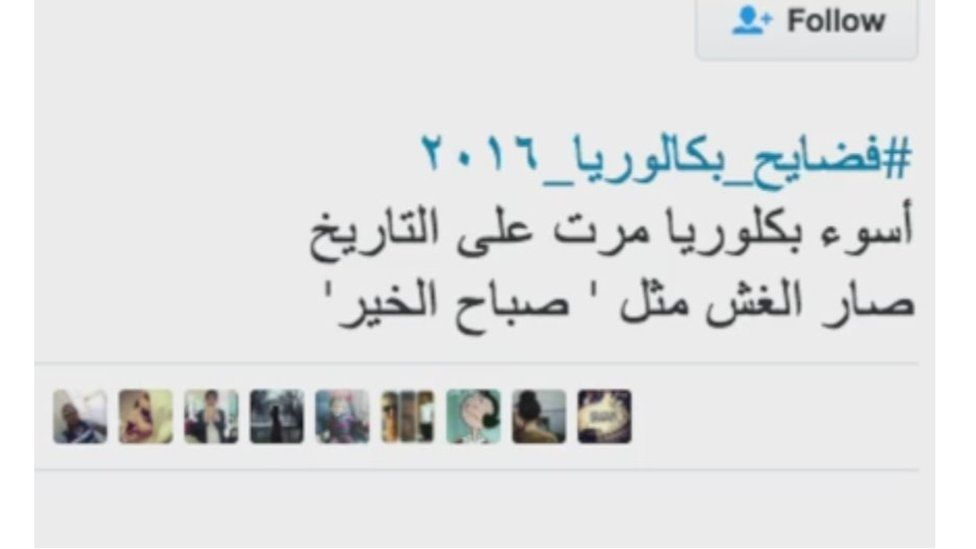 """Tweet in Arabic """"Cheating has become dead easy."""""""