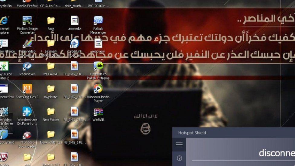 Munir Mohammed's laptop depicting an online jihadi