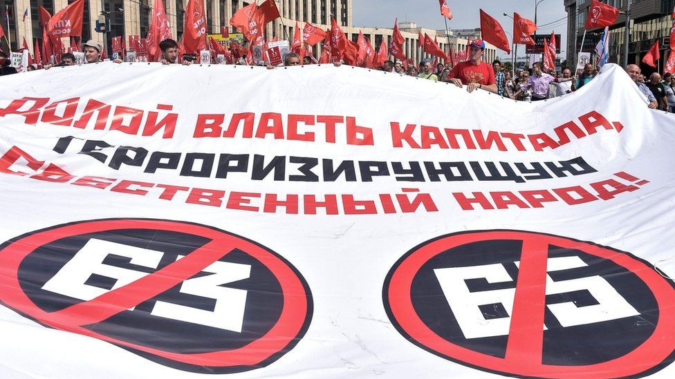 Russian Communist party supporters along with activists of the country's left-wing movements rally against the government proposals to raise the pension age, Moscow, 28 July 2018
