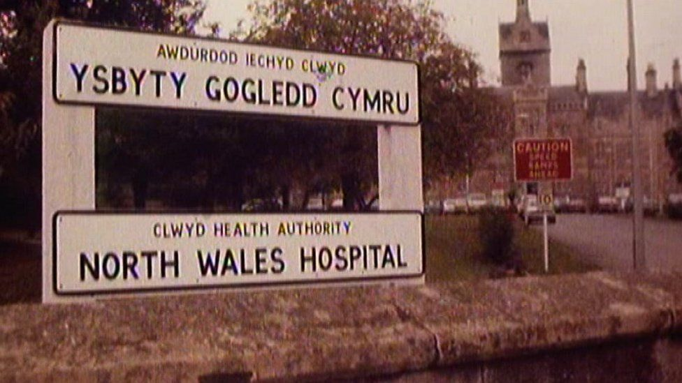 Undated archive colour photo showing hospital exterior sign