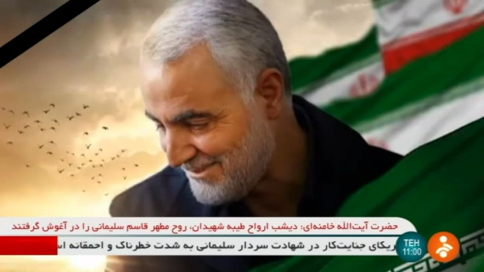 Qasem Soleimani video tribute on Iranian TV