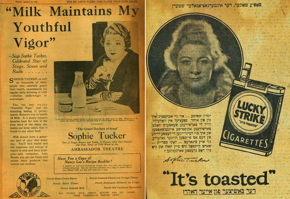 Sophie Tucker advertises milk and cigarettes