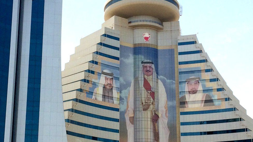 Sunni ruling family on a building in Manama
