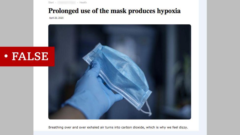 Image of face mask labelled false