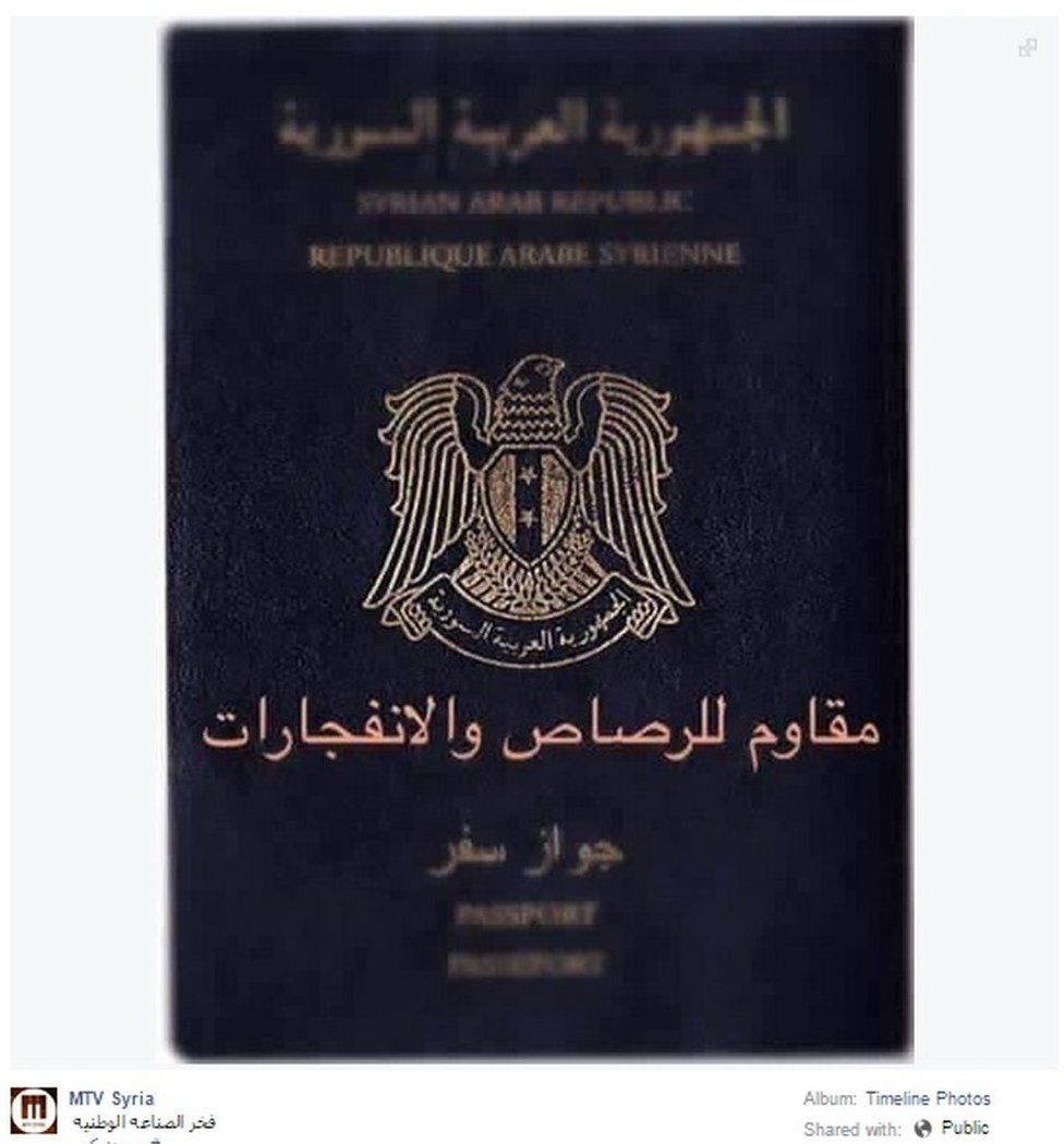 A photoshopped picture of the Syrian passport