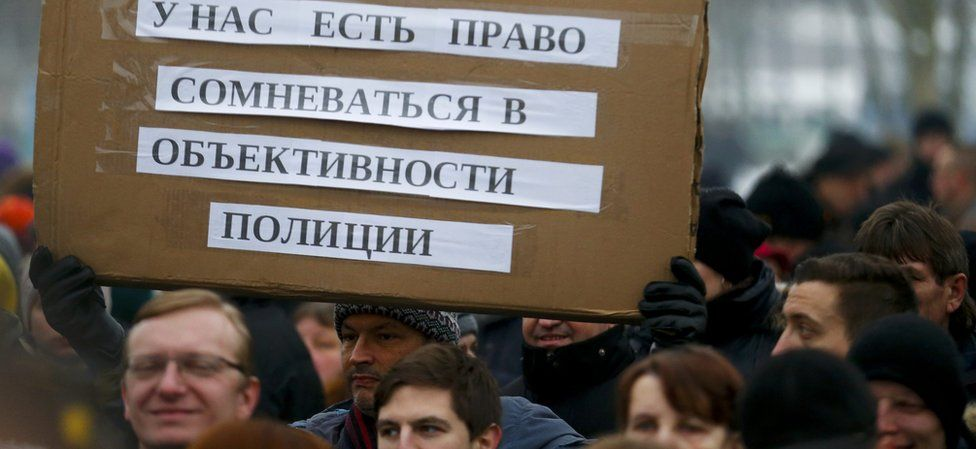 """Activists and supporters of the """"International Convention of German Russians"""" protest against sexual harassment by migrants (23 Jan)"""