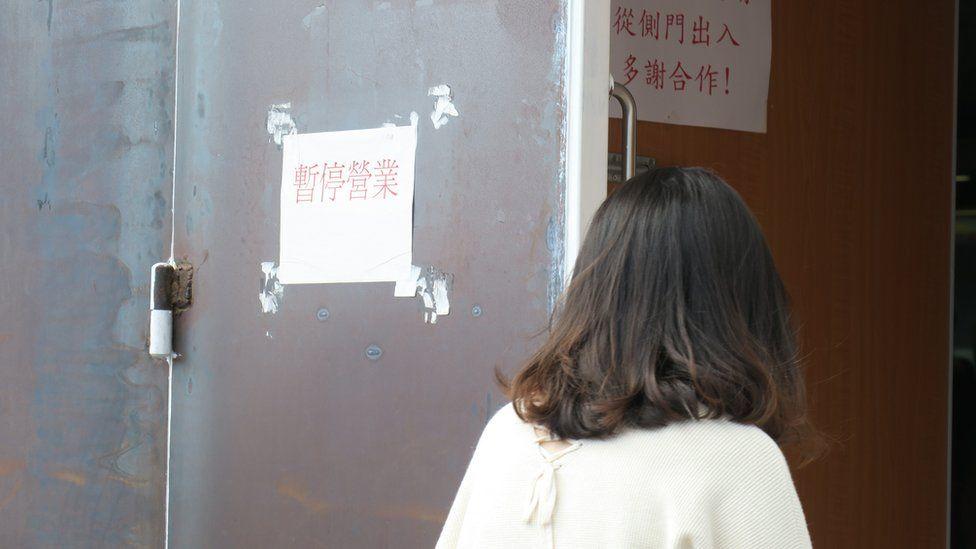 香港中国旅行社沙田证件服务中心(6/1/2020)