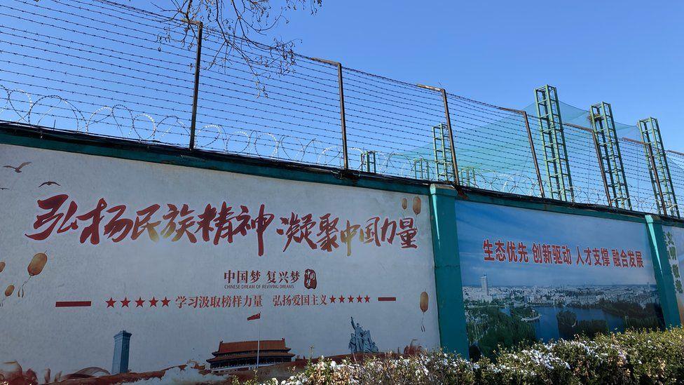 The outside of the Qingdao Taekwang Shoes Co. factory, where Uighur workers make shoes