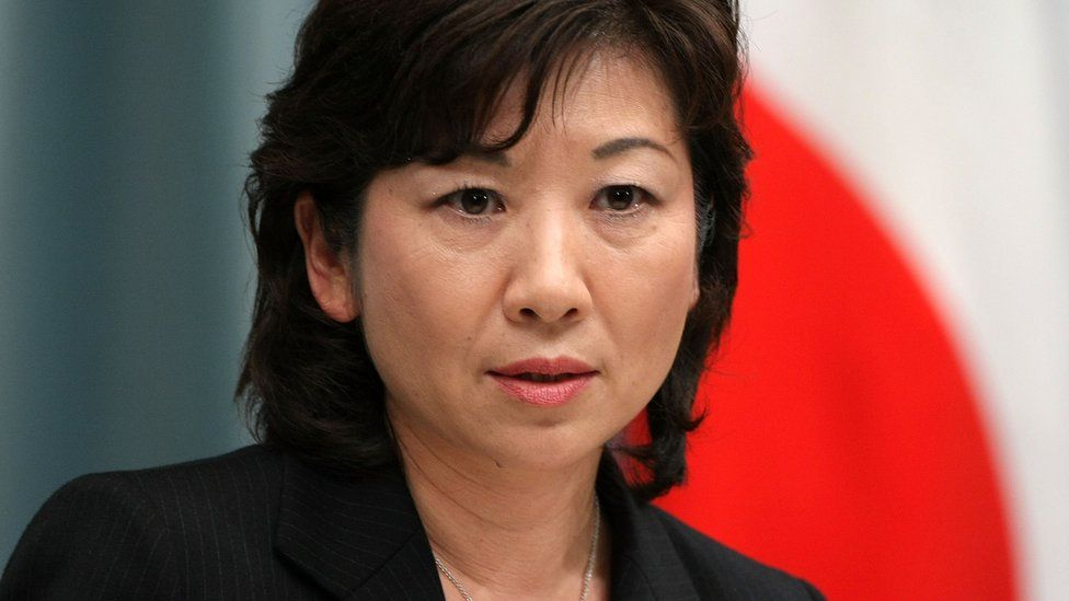 Seiko Noda speaks during a press conference at the Prime Minister's official residence on September 24, 2008