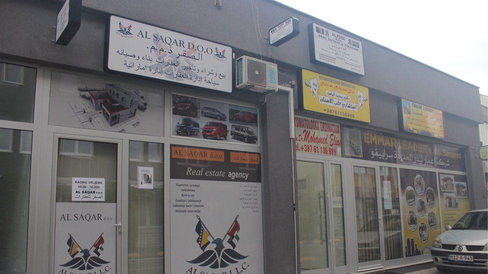 Arab language shop fronts in Ilidza