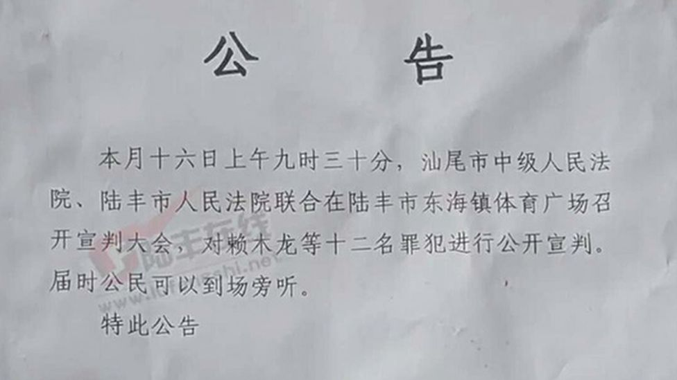 The Lufeng People's Court invited people to watch 12 court hearings