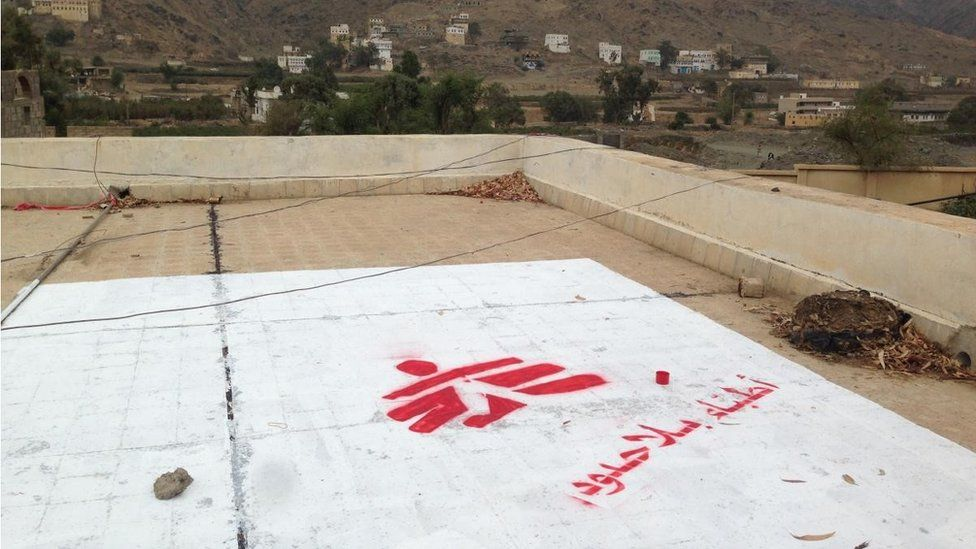 MSF sprays logos on the roofs of its facilities but they are no guarantee of safety