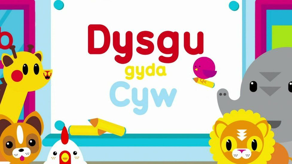 """Ysgol Cyw"" is a collection of S4C's new resources for kids"