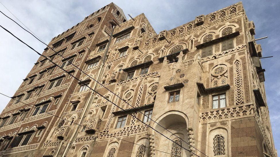 Building in Sanaa