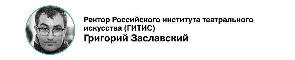 Григорий Заславский. Фото: Dmitry Serebryakov/TASS