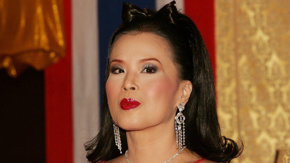 Princess Ubolratana of Thailand attends the Bangkok International Film Festival Golden Kinnaree Awards, 2006