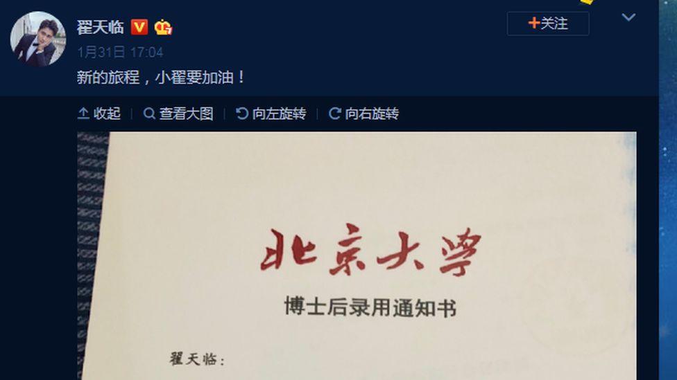 Zhai's acceptance letter from the Peking University
