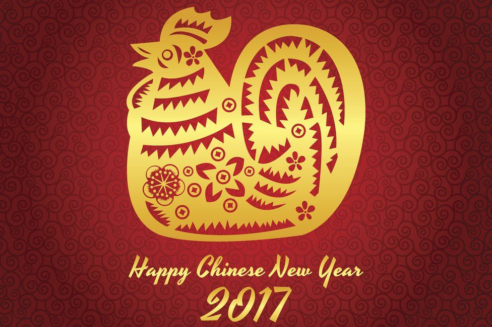 Rooster on Happy Chinese New Year 2017 poster
