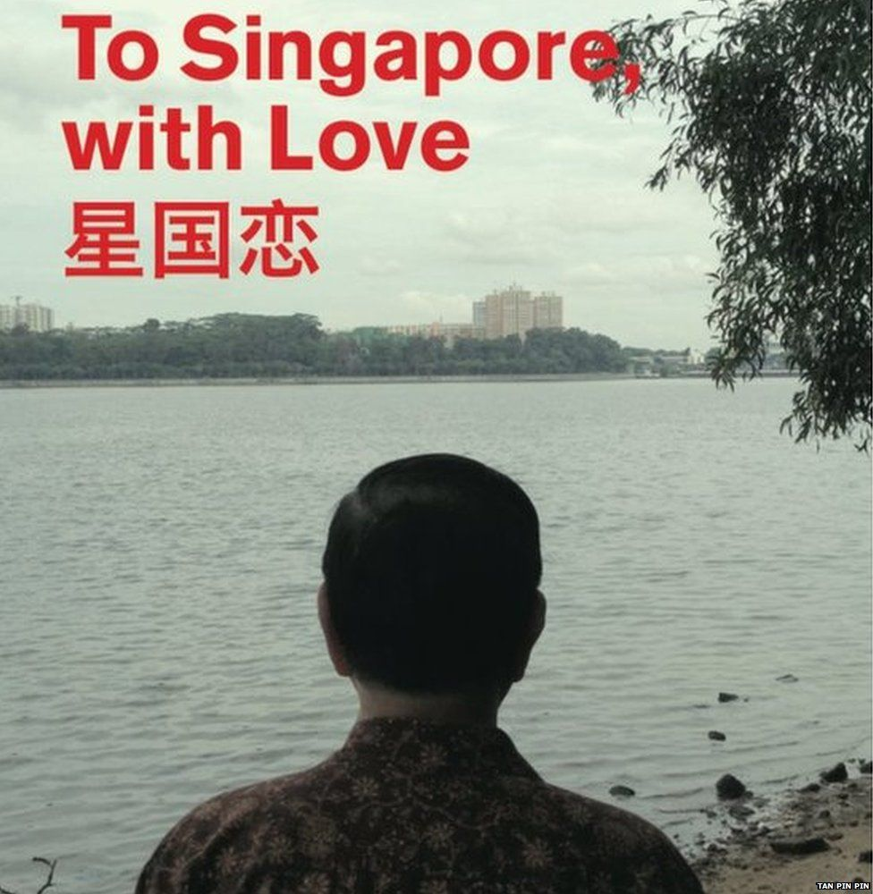 Film poster of To Singapore with Love, obtained in July 2015