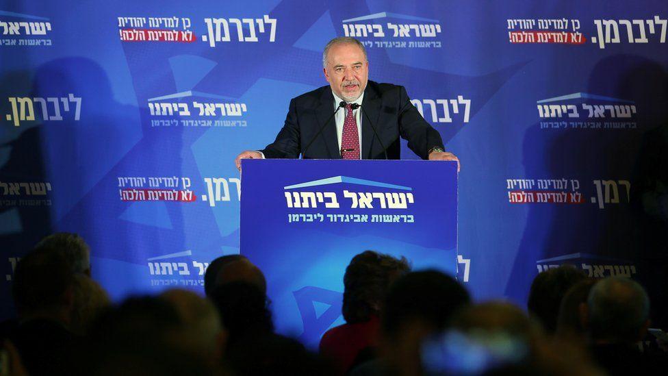 Avigdor Lieberman addresses supporters in Jerusalem on 17 September 2019