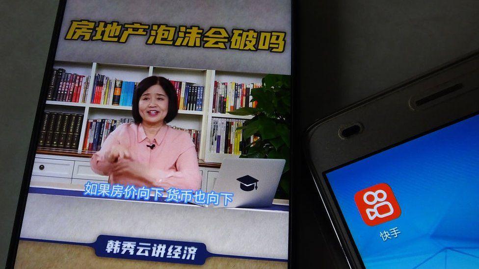 Broadcast via Kuaishou