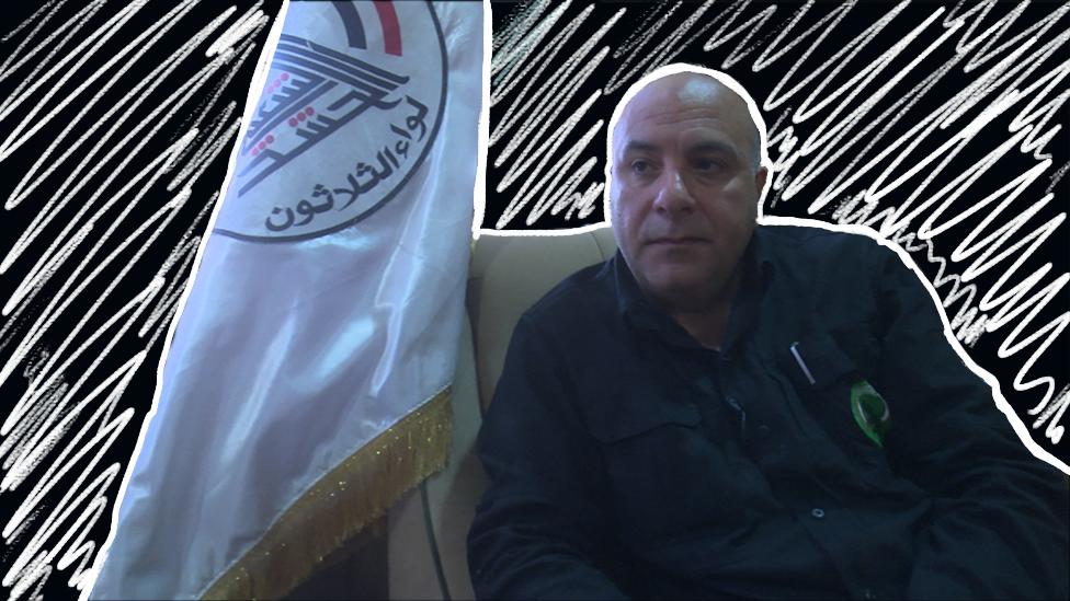военно-полевой командир Абу Джафар